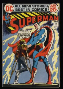 Superman #254 FN/VF 7.0 Neal Adams Cover!