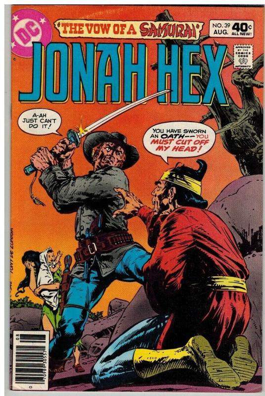 JONAH HEX 39 F-VF Aug. 1980 COMICS BOOK
