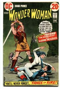 WONDER WOMAN #202 First appearance FAFHRD THE BARBARIAN  comic book