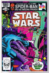 STAR WARS #54, VF/NM, Luke Skywalker, Darth Vader, 1977, more SW in store