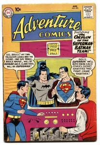 ADVENTURE COMICS #275 1960-SUPERMAN-BATMAN TEAM ORIGIN-VG+