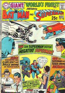 World's Finest #188 (Nov-69) FN/VF Mid-High-Grade Superman, Batman, Robin