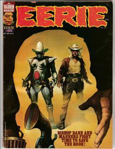 Eerie Magazine #85 (Warren, 1977) VG