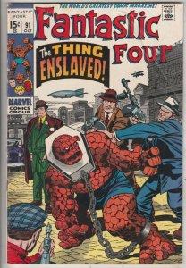 Fantastic Four #91 (Oct-69) FN/VF Mid-High-Grade Fantastic Four, Mr. Fantasti...