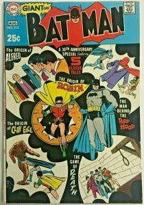BATMAN#213 FN/VF 1969  EIGHTY PAGE GIANT DC SILVER AGE COMICS
