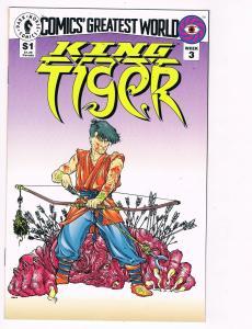 Comics Greatest World King Tiger Week # 3 Dark Horse Comic Books WOW!!!!!!!! S56