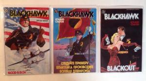 Blackhawk 1-3 Complete Near Mint Lot Set Run