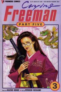 Crying Freeman: Part 5 #3, NM (Stock photo)