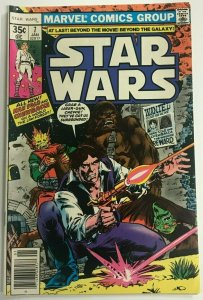 STAR WARS#7 VF 1977 MARVEL BRONZE AGE COMICS