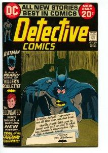 DETECTIVE COMICS #426 comic book 1972 BATMAN DC fn