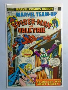 Marvel Team-Up (1st Series) #34, 5.0 (1975)
