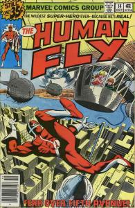 Human Fly, The #14 VG; Marvel | low grade comic - save on shipping - details ins
