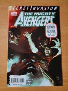 The Mighty Avengers #17 ~ NEAR MINT NM ~ 2008 Marvel Comics