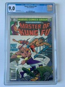 Master of Kung Fu #98 Shang Chi 1st app of Shadow Slasher (1980) - CGC 9.0