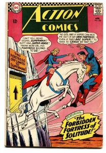 ACTION COMICS #336 1966-SUPERMAN-SUPERGIRL-VG