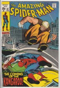 Amazing Spider-Man #81 (Feb-70) NM- High-Grade Spider-Man