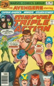 Marvel Triple Action (1972 series) #30, VF- (Stock photo)