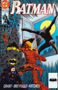 Batman (1940 series) #457, VF- (Stock photo)
