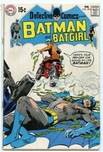 Detective Comics 396 Feb 1970 VG- (3.5)