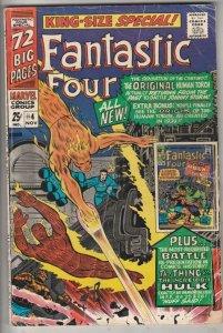 Fantastic Four King-Size Special #4 (Nov-66) VG+ Affordable-Grade Fantastic F...