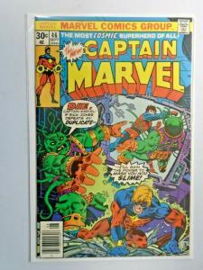 Captain Marvel #46 1st Series 6.0 FN (1976)