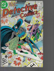 Detective Comics #569 (DC, 1986) VF