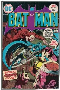 BATMAN 265 VG July 1975 Wrightson inks