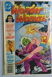 Wonder Woman (1st Series DC) #266, 3.5 (1980)