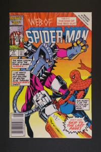 Web of Spider-Man #17 August 1986