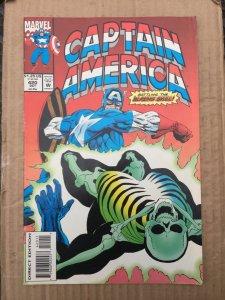 Captain America #420 (1993)
