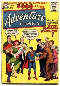 ADVENTURE COMICS #227 comic book-SUPERBOY-DC COMICS