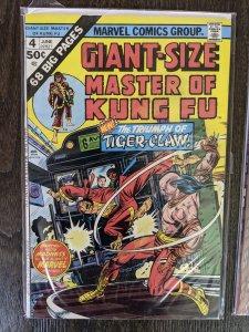Giant-Size Master of Kung Fu #4 (1975)
