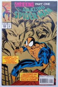 The Amazing Spider-Man #390 (NM)(1994)
