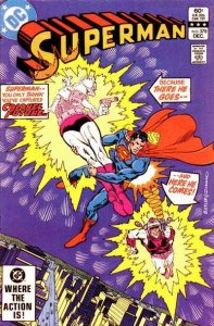 Superman (1939 series) #378, NM- (Stock photo)