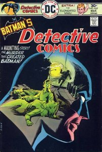 Detective Comics #457 (ungraded) stock photo / SCM