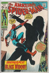 Amazing Spider-Man #86 (Jul-70) FN/VF Mid-High-Grade Spider-Man