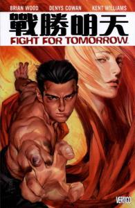 Fight for Tomorrow TPB #1 VG; DC/Vertigo   low grade comic - save on shipping -