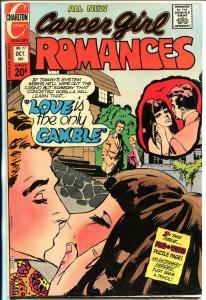 Career Girl Romances #77 1973-Charlton-girl auto mechanic-headlight-lingerie-FN