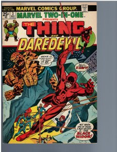 Marvel Two-in-One #3 (1974)