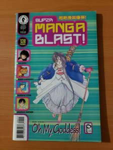 Super Manga Blast! #1 ~ VERY FINE - NEAR MINT NM ~ (2000, Dark Horse Comics)