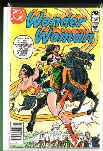 Wonder Woman #263 (1980)