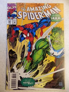 AMAZING SPIDER-MAN # 381 MARVEL ACTION ADVENTURE