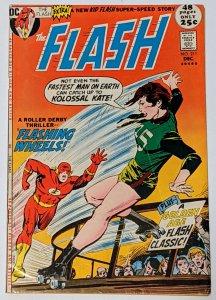 The Flash #211 (Dec 1971, DC) FN- 5.5 Kid Flash backup story