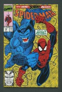 Spiderman #15 (McFarlane)  9.4 NM   October 1991