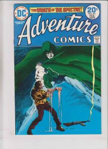 Adventure Comics #431 FN/VF february 1974 - spectre begins - jim aparo cover