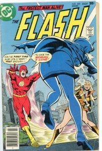 Flash 251  G/VG  Low Grade Reader