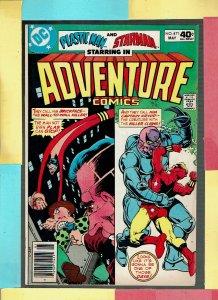 ADVENTURE COMICS 471
