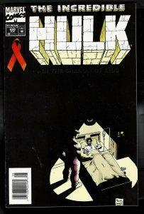Incredible Hulk 420 NM 9.4 Death of Jim Wilson Uncertified Marvel 1994 FREE SHIP