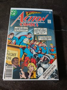 Action Comics #474 (1977)