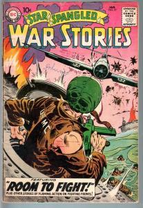 STAR SPANGLED WAR STORIES #77-1959-DC WAR COMIC-SILVER AGE-VG VG